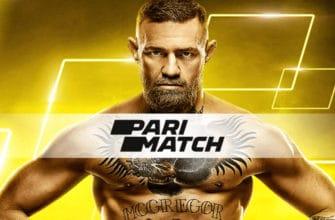 Париматч ставки на ММА и UFC