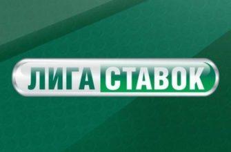 Мобильная версия БК Париматч